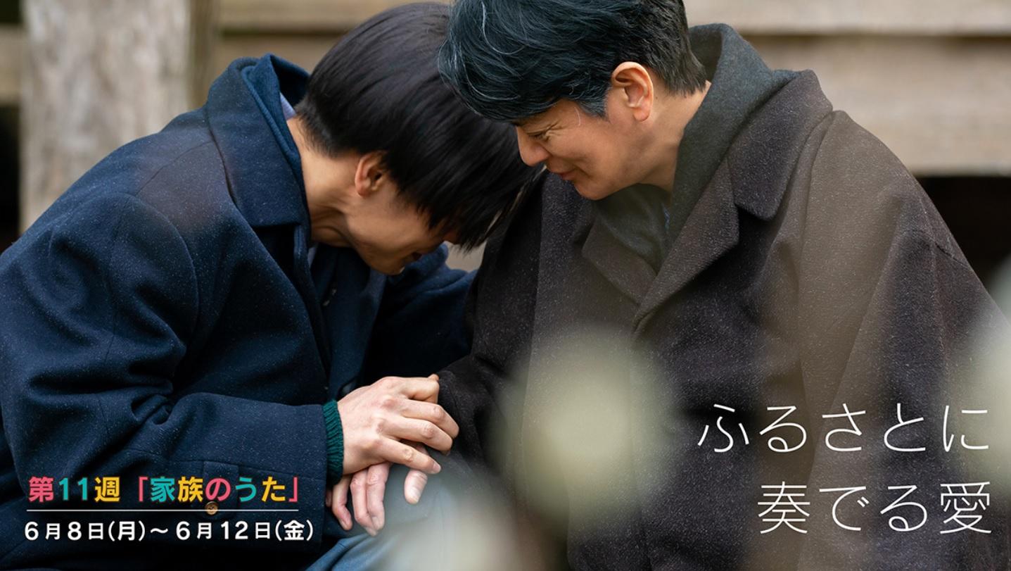 朝ドラ「エール」第11週ネタバレ!故郷の歌と父の死