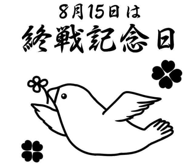 朝ドラ「エール」第18週あらすじネタバレ!「戦場の歌」藤堂先生の死
