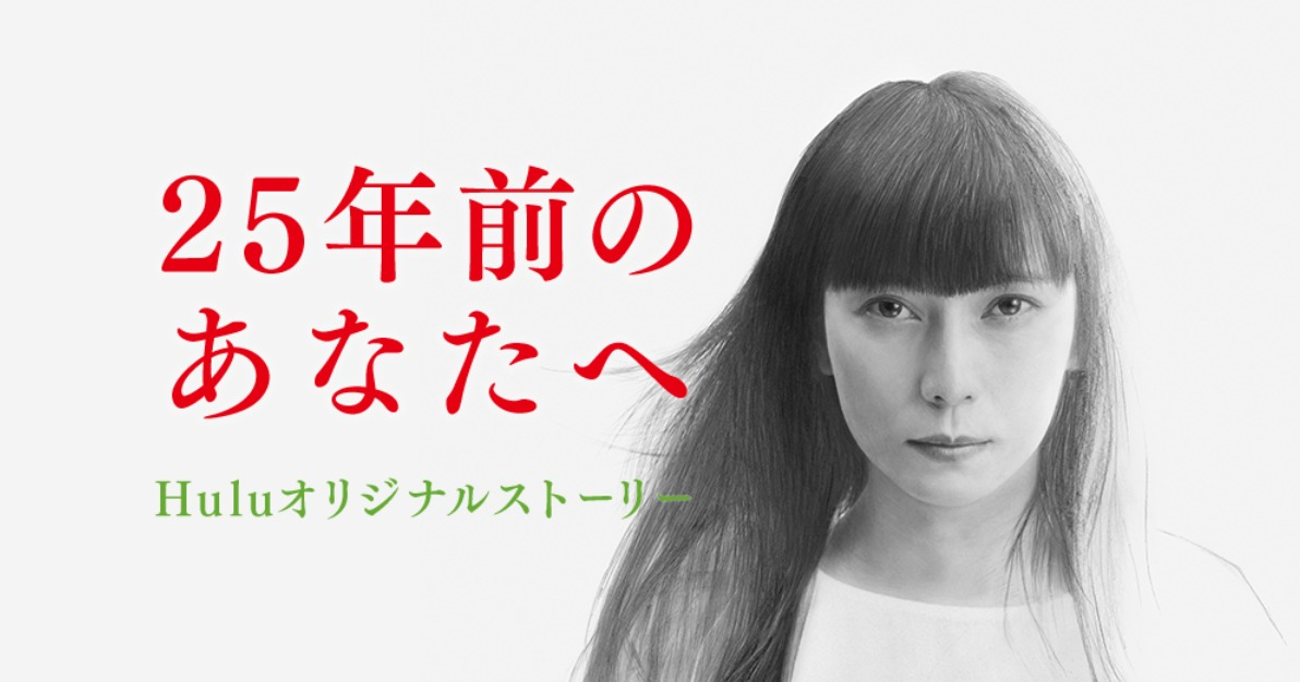 「35歳の少女」4話5話6話の無料動画・見逃し配信は?