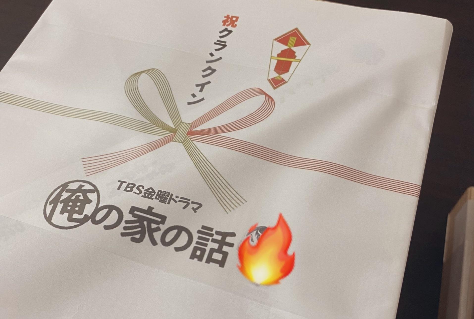 「俺の家の話(俺家)」ネタバレ!無料動画見逃し配信を最終回結末まで紹介!